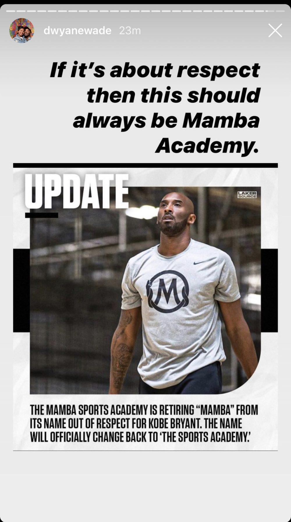Dwyane Wade Mamba Sports Academy